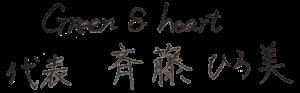 handwriting_info